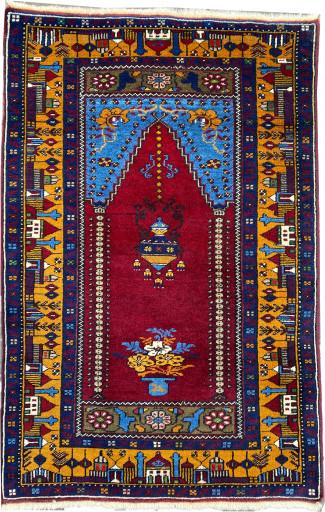 Yahyalı Prayer Carpet