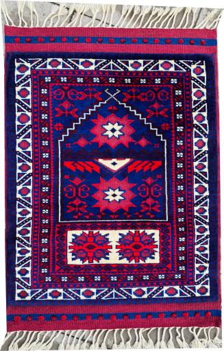 Yagcibedir Prayer Carpet